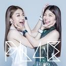 PL4E (Extended Version)/Faint★Star