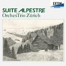 ギーガー : 組曲 「アルペン・ファンタジー」/オーケストリオ・チューリッヒ