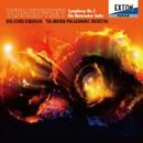 チャイコフスキー:交響曲第 5番、「くるみ割/小林研一郎/アーネム・フィルハーモニー管弦楽団