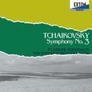 チャイコフスキー:交響曲 第 3番 「ポーランド」/ウラディーミル・アシュケナージ/NHK交響楽団