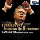 チャイコフスキー:交響曲 第 6番 「悲愴」/アレクサンドル・ラザレフ/読売日本交響楽団