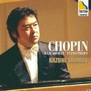 ショパン:舟歌-ピアノ作品集/清水和音