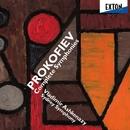 プロコフィエフ交響曲全集/ウラディーミル・アシュケナージ/シドニー交響楽団