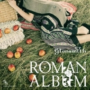 ROMAN ALBUM/グレンスミス