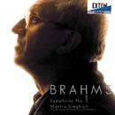 ブラームス:交響曲第 1番/マルティン・ジークハルト/アーネム・フィルハーモニー管弦楽団