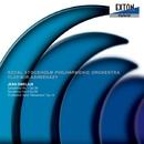シベリウス:交響曲 第1番、第3番、組曲「恋する人」/ウラディーミル・アシュケナージ/ロイヤル・ストックホルム・フィルハーモニー管弦楽団