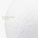 KOHAKU 歌われる詩たち/KOHAKU
