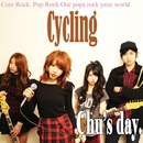 Cycling/Chu's day.
