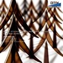 シベリウス:交響曲第 4番、第 5番、「フィンランディア」/ウラディーミル・アシュケナージ/ロイヤル・ストックホルム・フィルハーモニー管弦楽団