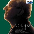 ブラームス:交響曲第 3番、悲劇的序曲/マルティン・ジークハルト/アーネム・フィルハーモニー管弦楽団