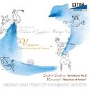 フランス音楽の彩と翳 「音楽と航海者たち」 サン=サーンス:交響曲 第 3番、ルーセル:バッカスとアリアーヌ/小林英之/矢崎彦太郎/東京シティ・フィルハーモニック管弦楽団