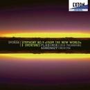 ドヴォルザーク:交響曲第 9番「新世界より」「自然の王国で」「謝肉祭」「オセロ」/ウラディーミル・アシュケナージ/チェコ・フィルハーモニー管弦楽団