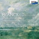 フランク:交響曲 ニ短調、リスト:前奏曲/小林研一郎/チェコ・フィルハーモニー管弦楽団
