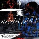 最強のふたり/NAHAVAND