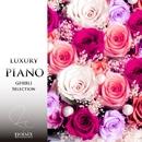 ラグジュアリー ピアノ ジブリ セレクション Vol.4/ラグジュアリー ピアノ