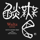 Waltz Red Side/Steve Kuhn Trio