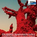 カリンニコフ:交響曲第 1番 & 第 2番/ウラディーミル・アシュケナージ/アイスランド交響楽団