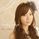 Jewelry Songs (PCM 96kHz/24bit)/上原れな