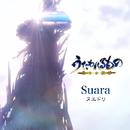 ヌエドリ(ゲームバージョン)/Suara