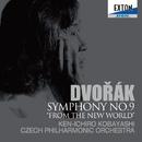 ドヴォルザーク:交響曲 第 9番「新世界より」/小林研一郎/チェコ・フィルハーモニー管弦楽団