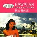ハワイアン名曲集 ブルー・ハワイ/101 ストリングス オーケストラ