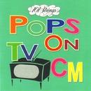 ポップス・オン・TVCM/101 ストリングス オーケストラ