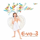 E-VO VOICE3/VERY MERRY MUSIC SCHOOL