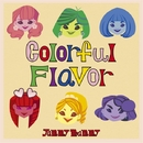 colorful flavor/yammy mammy
