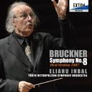 ブルックナー:交響曲 第 8番/エリアフ・インバル/東京都交響楽団