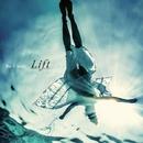 Lift/Be Choir