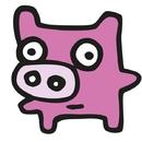 Le Cochon EP/Masomenos