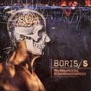 Mental Disorder (Re-Release)/Boris S.