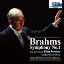 ブラームス:交響曲第 1番 (第2楽章 初稿版)/延原武春/日本フィルハーモニー交響楽団