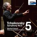 チャイコフスキー:交響曲 第 5番/マンフレッド・ホーネック/ピッツバーグ交響楽団