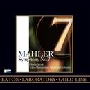 マーラー:交響曲第7番<ワンポイント・レコーディング・ヴァージョン>/エリアフ・インバル/東京都交響楽団