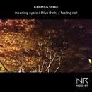 ND01 EP/Kaitaro