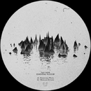 Essential Wave EP/Yan Cook