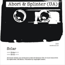 Solar/Abori, Splinter (UA)