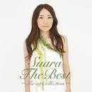 The Best ~タイアップコレクション~ (DSD 2.8MHz/1bit)/Suara