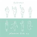 NANASHI GIRL/アルキツカレテ