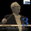 ベートーヴェン: 交響曲 第 3番 「英雄」/朝比奈隆(指揮)大阪フィルハーモニー交響楽団