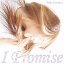 I Promise/宗像 美樹