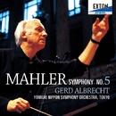 マーラー:交響曲 第5番 嬰ハ短調/ゲルト・アルブレヒト/読売日本交響楽団
