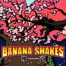 桜道/BANANA SHAKES