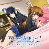 TVアニメ「WHITE ALBUM2」ORIGINAL SOUNDTRACK (DSD 2.8MHz/1bit)