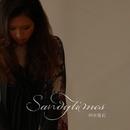 Sandy times/神田優花