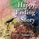 Happy Ending Story/Nobori Eri