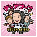 FEVER 121614/DEERHOOF