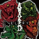 ELEGY/AWAKED