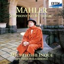 マーラー:交響曲 第 6番「悲劇的」/井上道義/新日本フィルハーモニー交響楽団